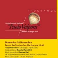 """B&B Italy Civitanova MARCHE """"la casa tra gli ulivi"""" consiglia:Joyce Lussu – Premio Volponi – 18 nov 2012 – ore 18 Auditorium San Martino – FERMO –  Fermo"""